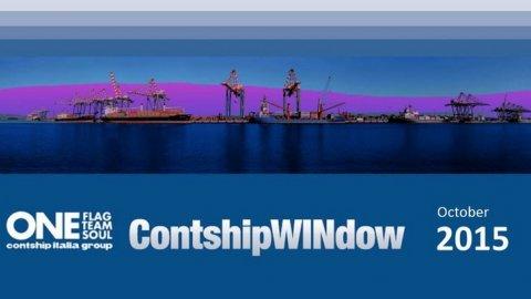 Contship WINdow